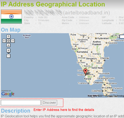 pehampav find ip address map